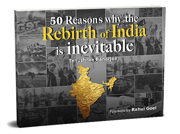 Hard-Bound Book: 50 Reasons Why